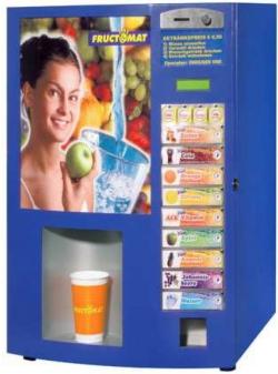 Fructomat MINI cooler ( novozaradený do ponuky )